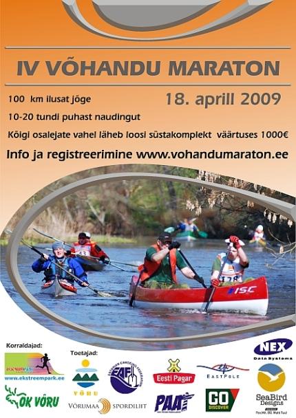 4.vm_2009_plakat