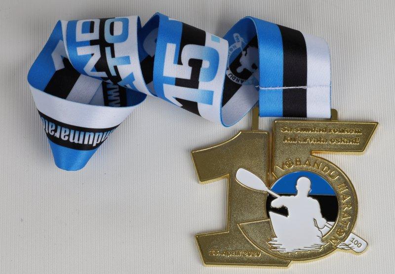 15. Võhandu maraton 2020 medal
