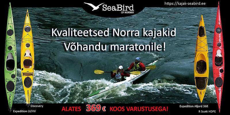 Seabird designs toetab Võhandu maratoni